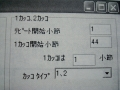 DSC04236.jpg