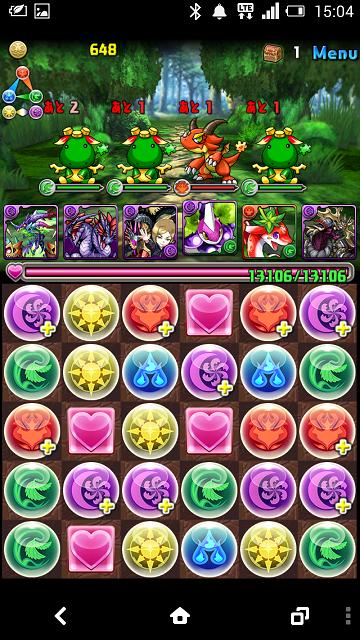 Screenshot_2014-09-22-15-04-02.png