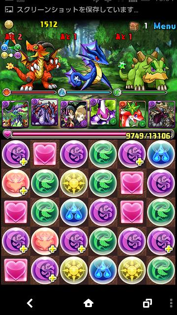 Screenshot_2014-09-22-15-04-33.png