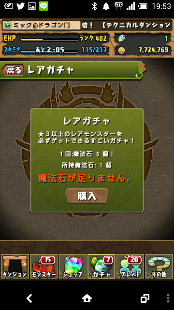Screenshot_2014-09-30-19-53-08.png