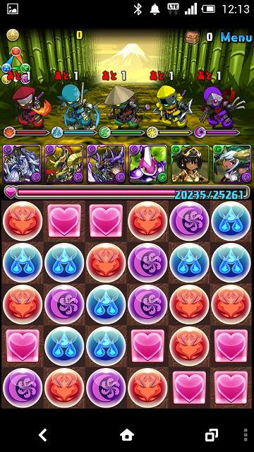 Screenshot_2014-10-14-12-13-18.png