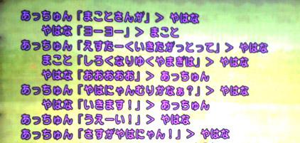 20130812151025de2.jpg