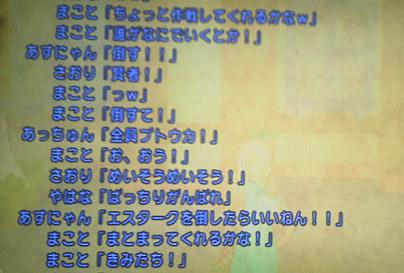 201308121556592a2.jpg