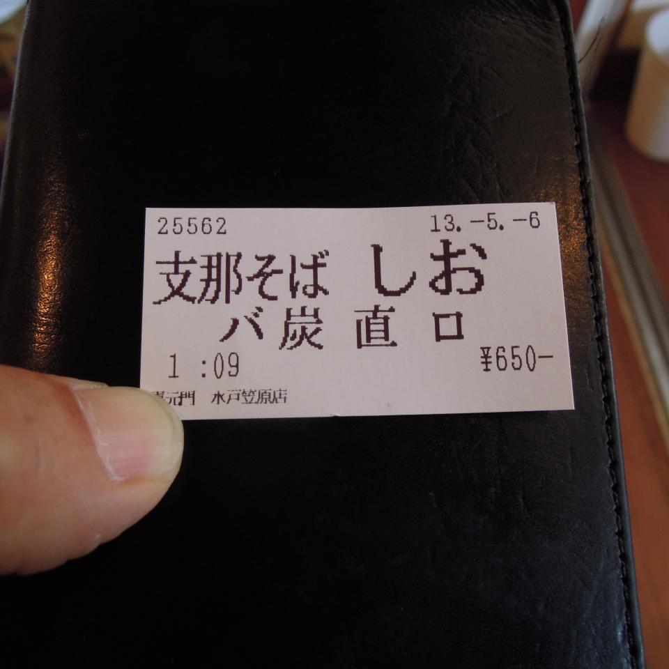 DSCN1210_convert_20130509220936.jpg