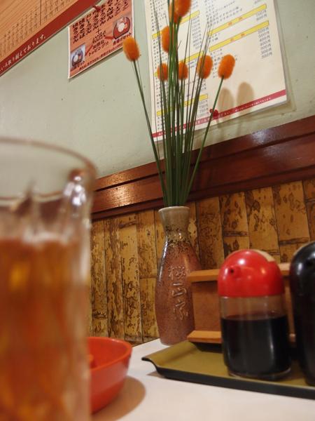 レトロな食堂1