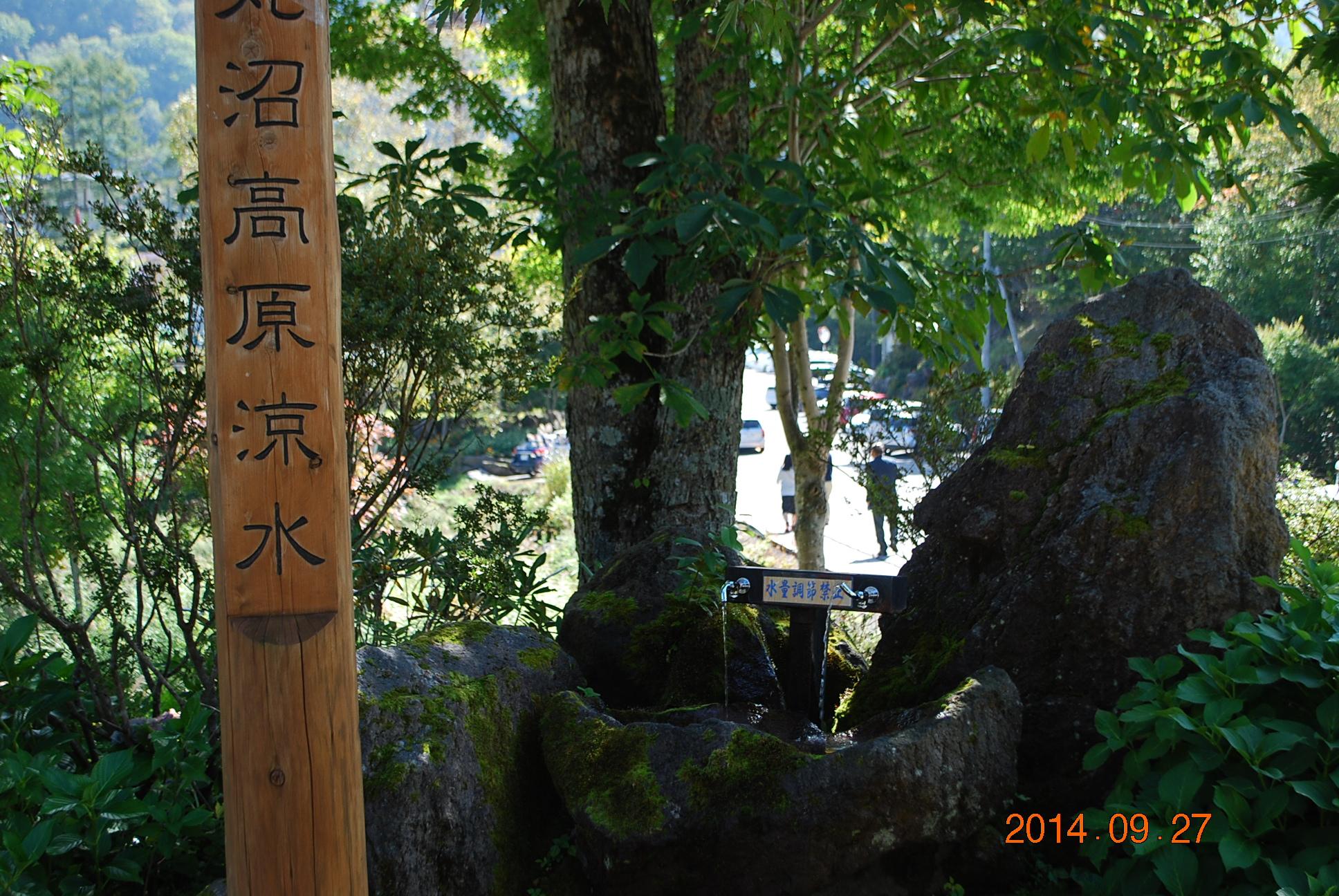 2014_0927_122600-DSC_3485.jpg