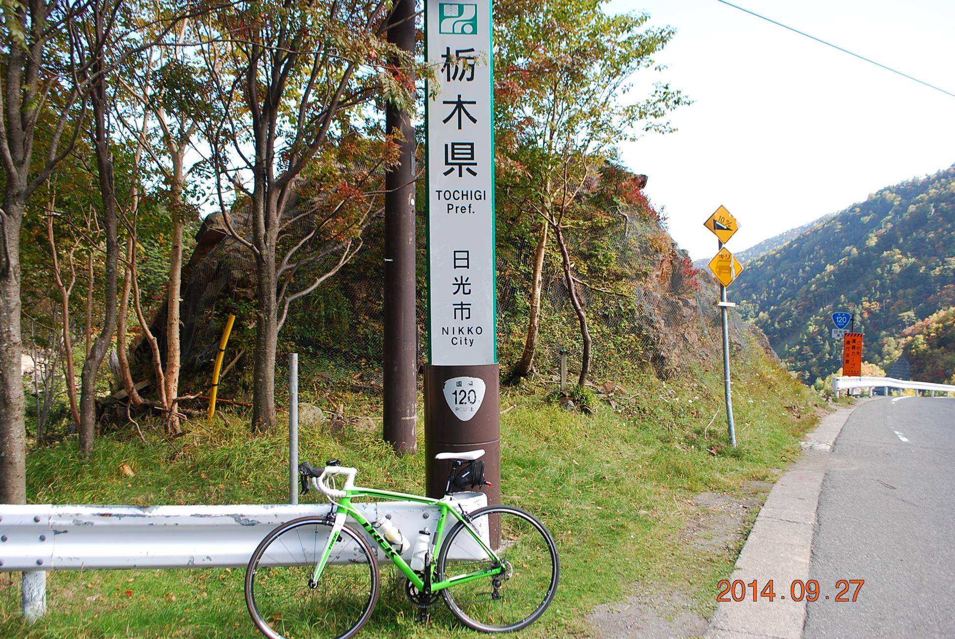 2014_0927_140557-DSC_3507.jpg