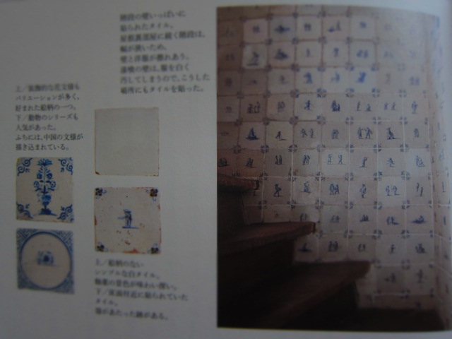 IMG_8886h.jpg