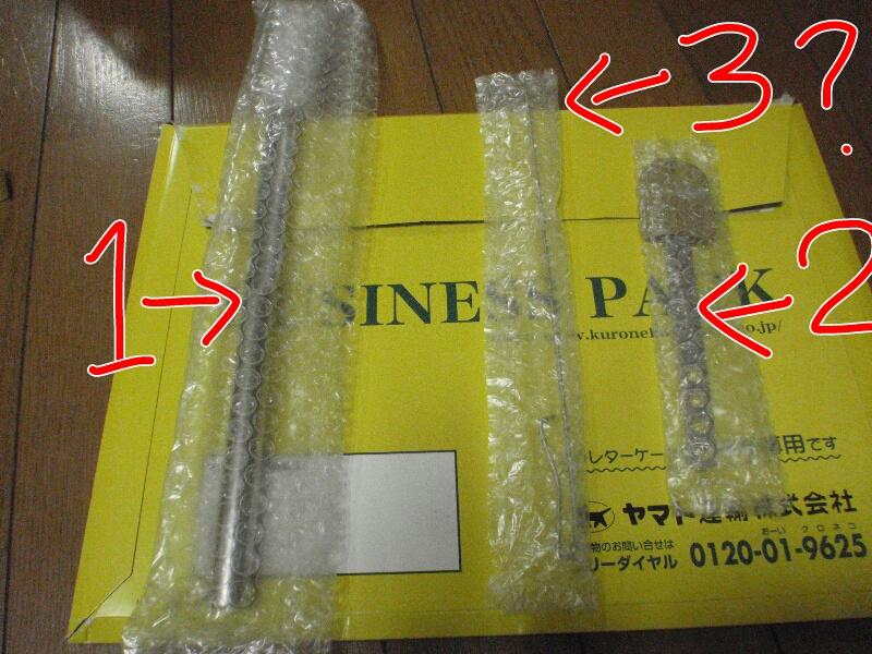 fc2_2013-11-24_22-34-56-472.jpg