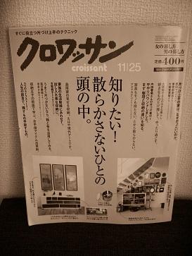 2013111720320624c.jpg