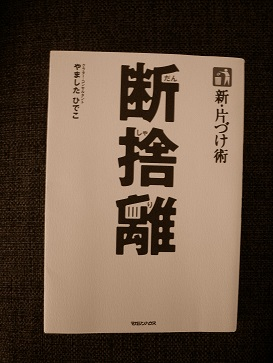 2013_0930_081026-UNI_0967.jpg