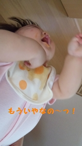 20131021002948ee7.jpg