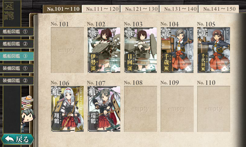 kancolle_131012_163132_01.png