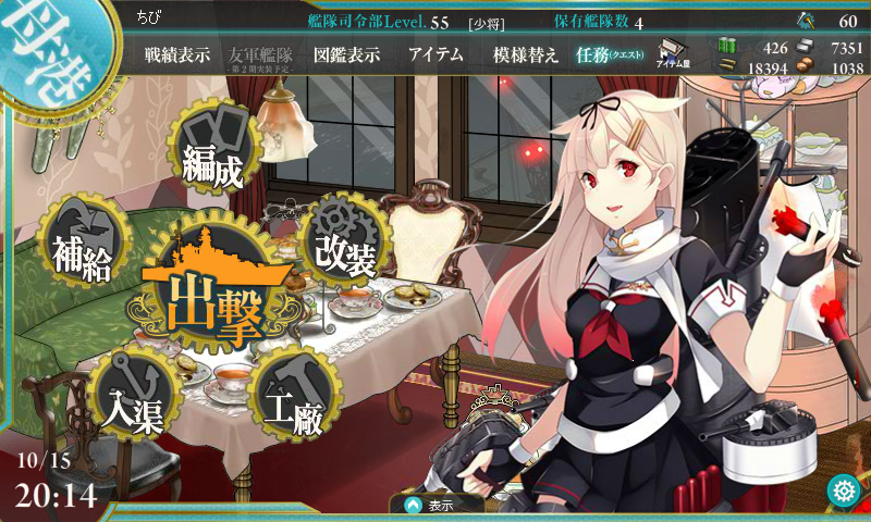 kancolle_131015_201452_01.png