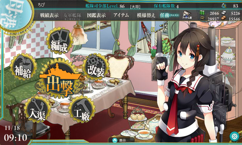 kancolle_131118_091029_01.png