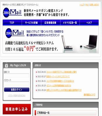 20130806161140cee.jpg