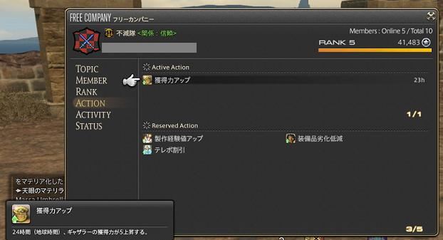 20131004_13.jpg