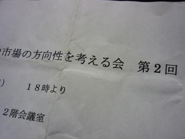P1120567.jpg