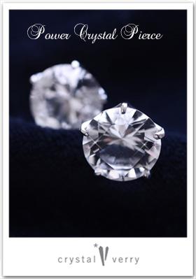 水晶の18金ピアス