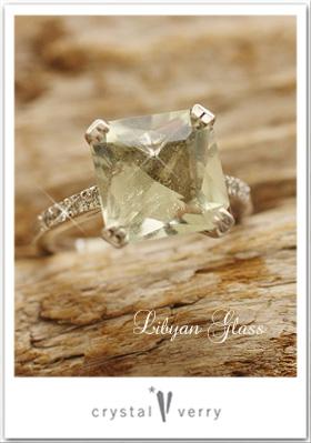 リビアングラスの指輪
