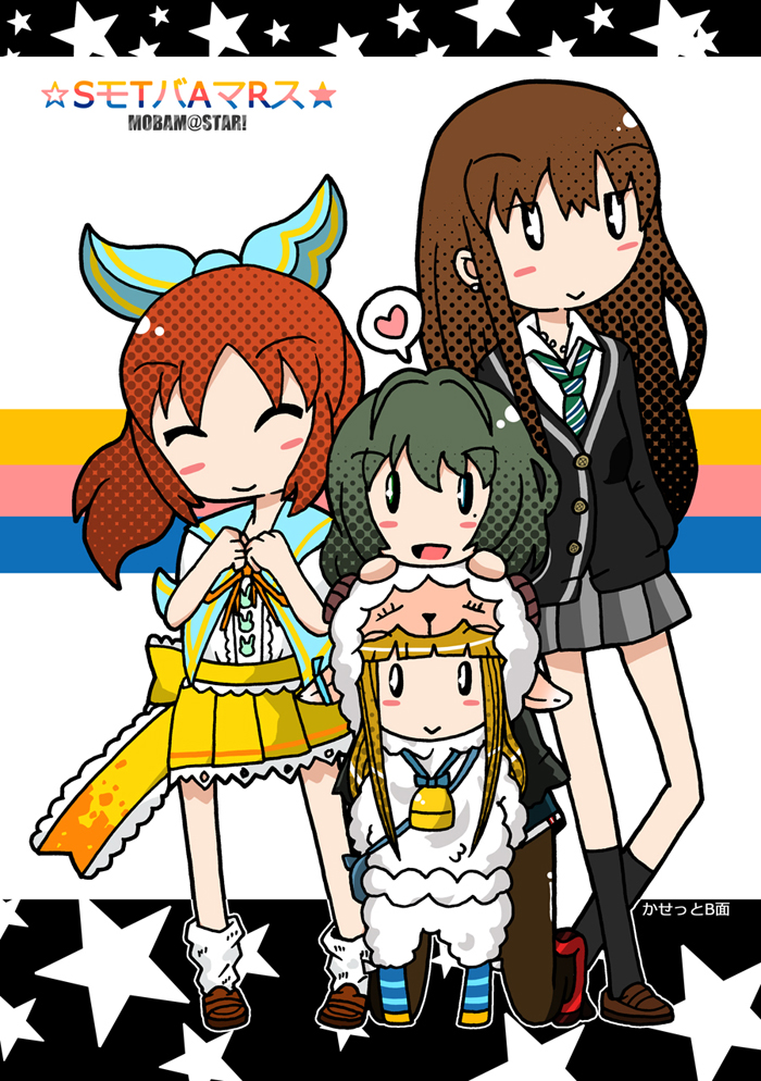 IS5-hyoushi.jpg