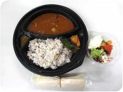 チキントマトカレー(大盛り)+サラダ