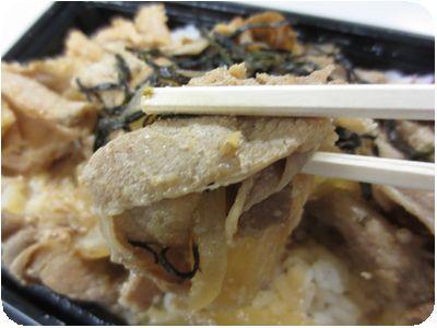 豚肩ロース生姜焼き丼弁当