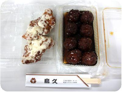 唐揚げ・肉団子