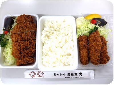 末吉弁当+カキフライ