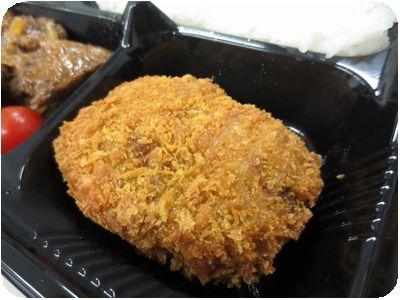 マグロホホ肉ステーキ弁当