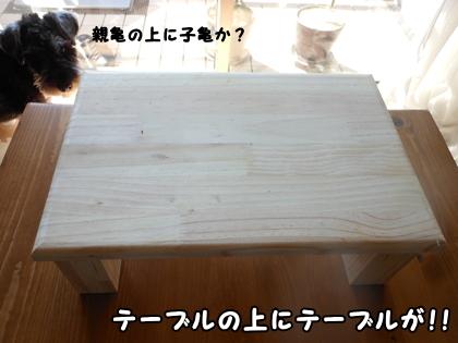 blog_import_51df7147db705.jpg