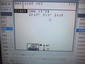 Dscf3363