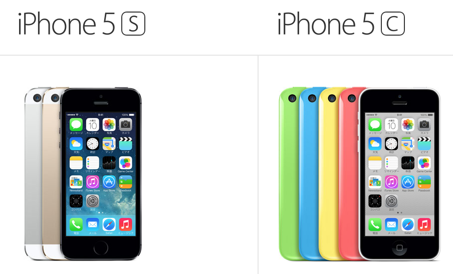 iPhone5s5c.png
