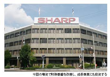 sharp_zoushi_image.png