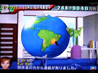 サカつく特大号2_FC岐阜_21