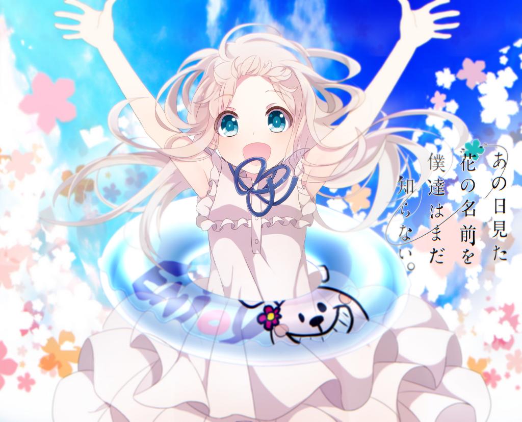 anime_wallpaper_Ano_Hi_Mita_Hana_no_Namae_o_Bokutachi_wa_Mada_Shiranai_Kuu-13819109.png