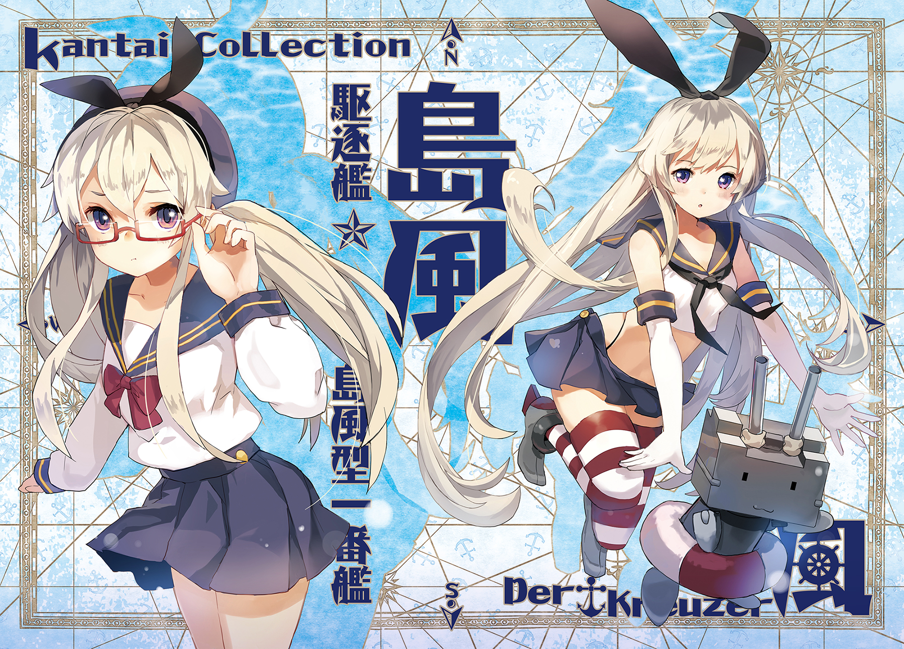 anime_wallpaper_Kantai_Collection_shimakaze_164904-41955747.jpg
