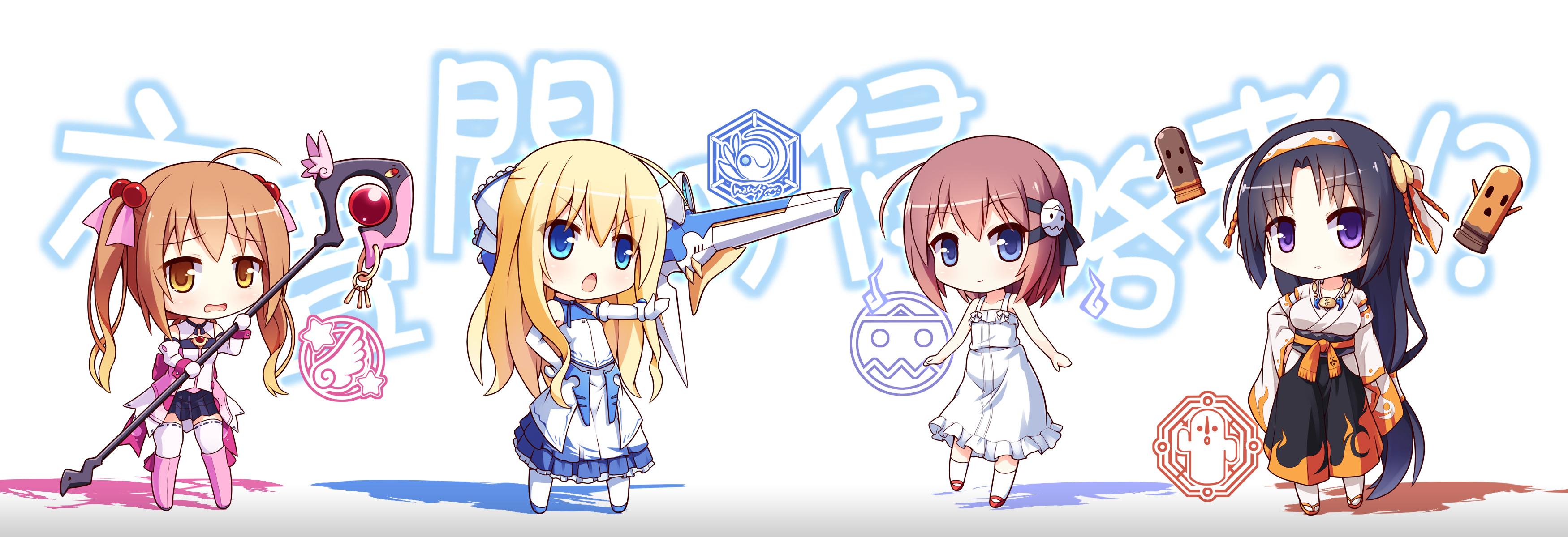anime_wallpaper_Rokujyoma_no_Shinryakusha_langbazi-13778182.jpeg