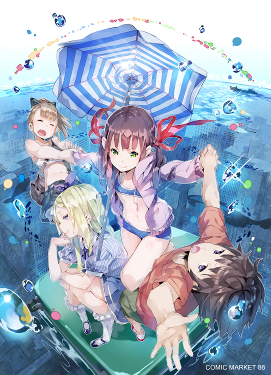 anime_wallpaper_yuugen-ID806502-46132879.jpg