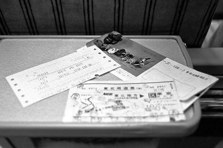 600325上越新幹線あさひ302号_車内