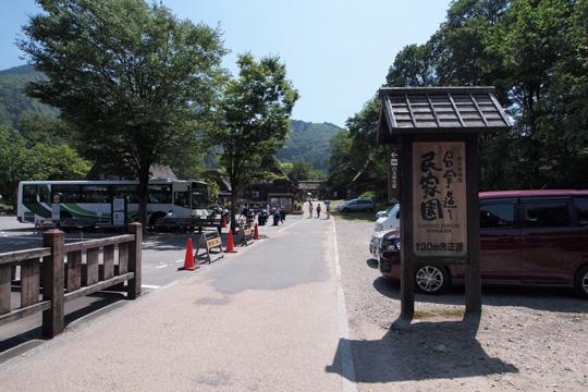 20130814_historic_villages_of_shirakawago-104.jpg