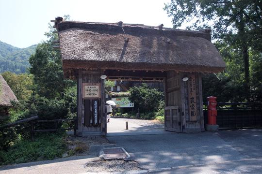 20130814_historic_villages_of_shirakawago-106.jpg