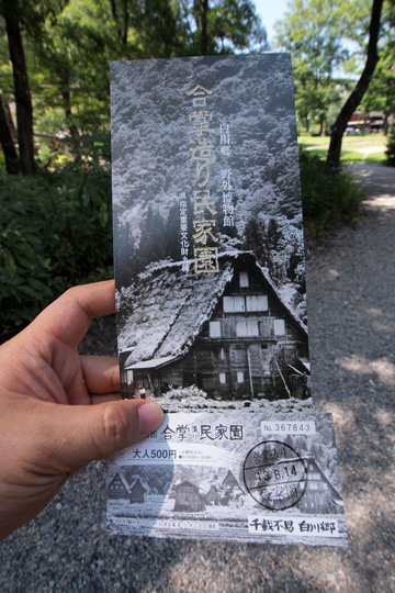 20130814_historic_villages_of_shirakawago-107.jpg