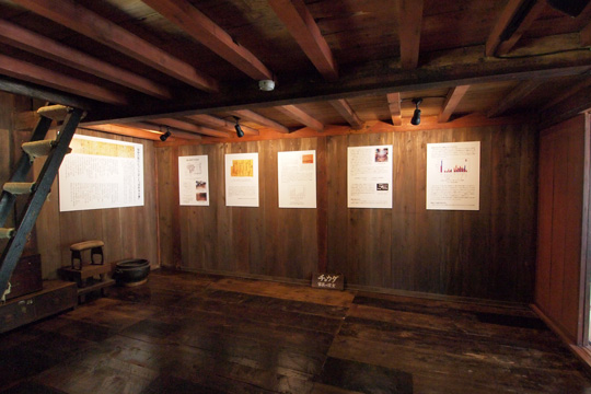 20130814_historic_villages_of_shirakawago-124.jpg