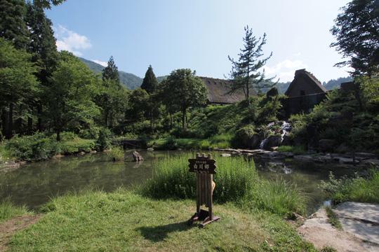 20130814_historic_villages_of_shirakawago-165.jpg