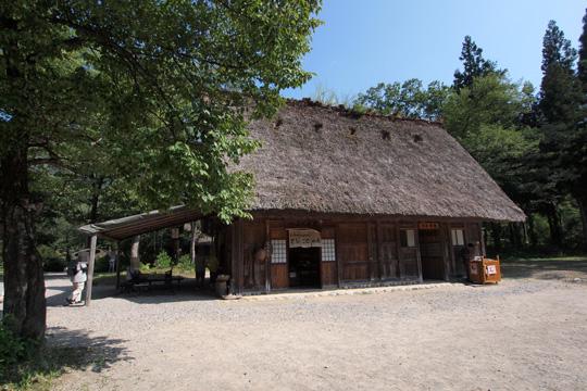 20130814_historic_villages_of_shirakawago-173.jpg