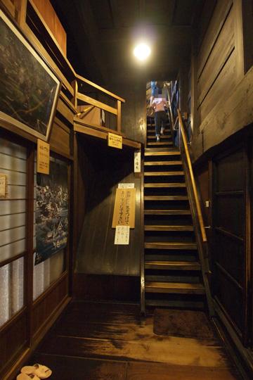 20130814_historic_villages_of_shirakawago-70.jpg
