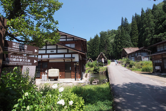 20130814_historic_villages_of_shirakawago-75.jpg