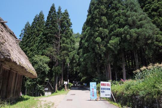 20130814_historic_villages_of_shirakawago-76.jpg
