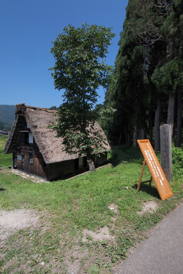 20130814_historic_villages_of_shirakawago-77.jpg